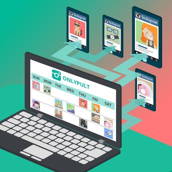 сервис размещения рекламы инстаграм